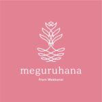 meguruhana 稚内 循環型花屋